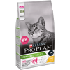 PURINA¬ PRO PLAN¬ STERILISED Adult 1+ Years with OPTIDIGEST¬ Rich in Chicken Side