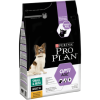 PURINA® PRO PLAN® Small & Mini Adult 9+ with OPTIAGE® Rich in chicken Side