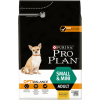 PURINA® PRO PLAN® Small & Mini Adult with OPTIBALANCE Rich in chicken Front_4